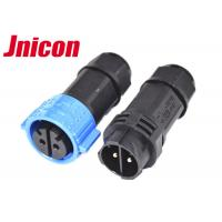 China 2 Pin 40A Waterproof Power Connector , M25 IP67 Bulkhead Power Connector wholesale