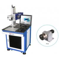 China Co2 Laser Marking Machine 10W Air Cooled For Epoxy Resin 0.05mm Min Linewith wholesale