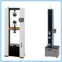 China Electromechanical Compressive Strength Testing Machine Computerized System Controlled wholesale