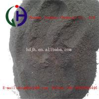 Buy cheap Coal Tar Chemicals Sulfonated Asphalt Powder Black Granular Material from wholesalers