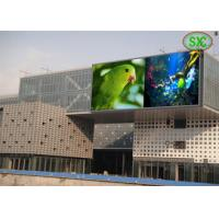 China High Brightness Outdoor P10 Led Screen High Resolution Led Display wholesale