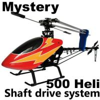 China 500 Shaft Driven System 3D RC Helicopter Clone Align (10030401) wholesale