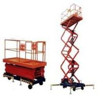 China explosion-proof Mobile scissor lift / hydraulic aerial lift / electric elevated platform Lifting height 4 - 20m wholesale