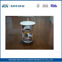 China Small Recyclable Insulated Paper Drinking Cups for Hot Drinks or Cold Drink , Food Grade wholesale
