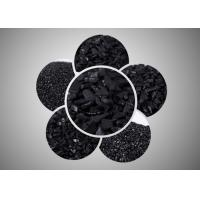 China High Purity Coconut Shell Granular Activated Carbon For Drinking Water Treatment wholesale