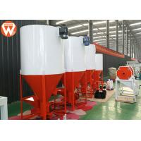 China 2 In 1 Vertical Feed Grinder Mixer , Chicken Feed Powder Premix Chicken Feed Mixer wholesale