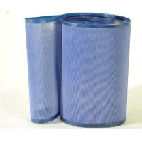 Buy cheap Polyester Industrial Filter Cloth Mesh 1.7mm Thickness For Solid Filter from wholesalers
