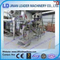 China Food packing machine industrial food processing equipment wholesale