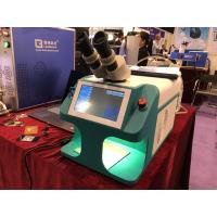 China Intelligent Control Laser Soldering Machine For Jewellery / Small Laser Welding Equipment wholesale
