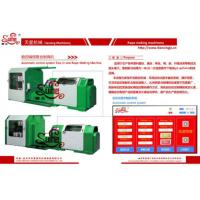 China Automatic Control System Two-in-one Rope-making Machine wholesale