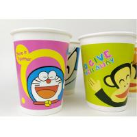 Quality Party Recycled Single Wall Paper Cups / Custom Disposable Paper Coffee Cups for sale