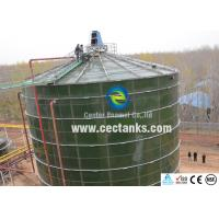 China Glass Lined Glass Fused To Steel Glass Coated Enamel Tank , Longlasting and Durable wholesale