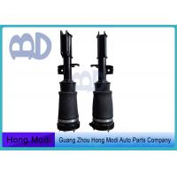 China 37116757501 37116757502 BMW Air Suspension / BMW X5 Shock Absorbers wholesale
