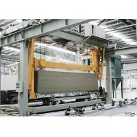 China Fireproof Autoclaved Aerated Concrete Fly Ash Brick Manufacturing Machine wholesale