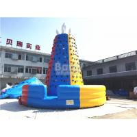 China Inflatable Climbing Wall wholesale