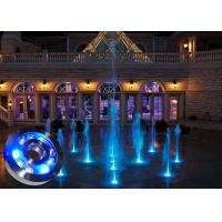 Buy cheap Waterfalls Underwater LED Fountain Light 18 W Low Consumption from wholesalers
