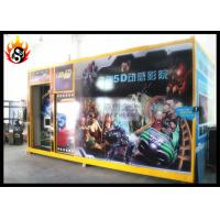 China 5D Movie Theater Equipment with Motion Simulator and Special Effect System wholesale