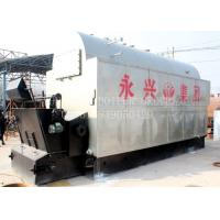 China High Efficiency Coal Fired Steam Boiler Biomass Steam Boiler Low Pressure wholesale