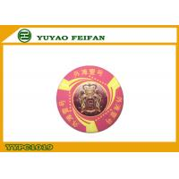 China Personalised Ceramic Poker Chips Nice Pink One Bund Funny Rounders wholesale