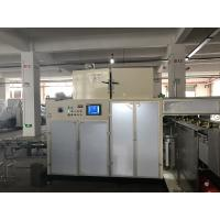 China 20.5KW Fully Automatic Noodles Making Machine 45 Bags/Min Packing Speed on sale