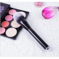 China Wood Handle Cosmetics Blush Brush Synthetic Hair Handle Material wholesale