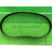 China Timing Belt (88ZA19) on sale