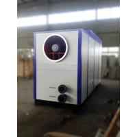 China Steel Industrial Desiccant Dehumidifier Equipment Auotmatic Control wholesale