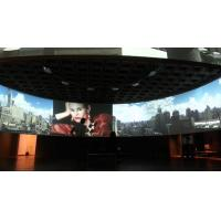 Buy cheap Large Tripod Motorized Curved Projection Screen Home Movie Theater Projectors from wholesalers