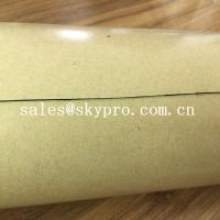 China Rubber Anti Corrosion Butyl Rubber Mat Roll High Property Anti Corrosion Tape wholesale