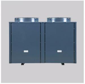 China Monoblock Bathroom Shower Dc Inverter Heat Pump Water Heater R410A wholesale