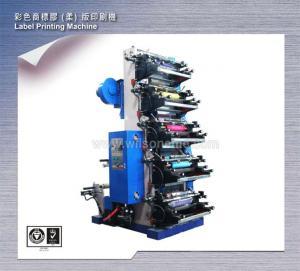 China WLS Multi-Color Digital Label Printing Machine wholesale