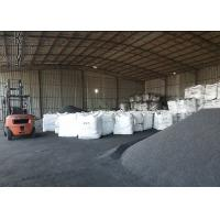 China High Carbon Graphite Recarburizer Carbon Additives Low Sulfur For Foundry wholesale