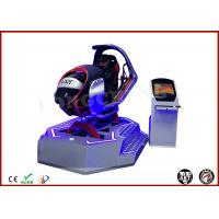 China Metal Interactive Driving Game 9D VR Racing Simulator Experience Fast / Furious wholesale