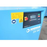 China Low Noise Rotary Screw Air Compressor Direct Driven PM Motor Variable Speed 11kW wholesale