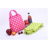 China Travel Foldable Polyester Cooler Bag Monogrammed Customized Size wholesale