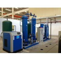 Quality Air Separation Nitrogen Generation System For Chemical / Electronic Industry for sale