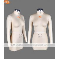 China Jume standard personalised pinnable female half body frp dress form in multi size on sale