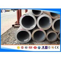 China S235JR Mechanical  Carbon Steel Tubing Low Carbon OD 25-800 Mm WT2-150 Mm wholesale