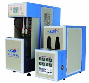 China Semi-automatic blow moulding machine wholesale
