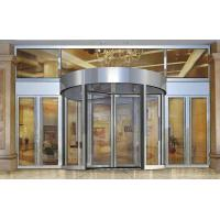 China Building Entry automatic revolving door for PLA Academy of Military Sciences university wholesale