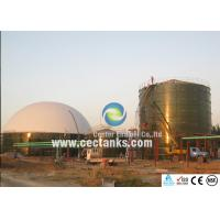 China Biogas Power Plant Glass Fused Steel Tanks For Anaerobic Fermentation wholesale