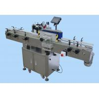 China Round Bottle Fully Automatic Sticker Labeling Machine For Sleeve Labeling 150 BPM wholesale