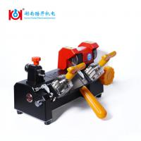 Buy cheap Custom SEC M10 Manual Key Machine Super Silent Cutting Without Vibration from wholesalers