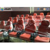 China Can customized 5D movie theater motion chair include spray water spray air movement ect. wholesale