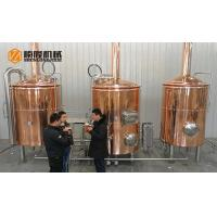 Buy cheap Pale Ale Red Copper 2.5 Bbl Brewing System 2-6 Brew / Week For Small Taproom from wholesalers