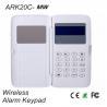 Buy cheap Dahua Wireless Alarm Keypad (ARK20C-MW) from wholesalers