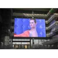 China LED Billboards screen wholesale