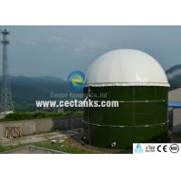 China Membrane Roof Liquid Storage Tanks fo Biogas Water, Wastewater, Anaerobic Digestion wholesale