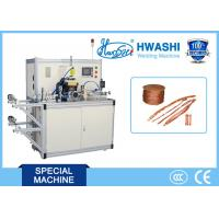 China Resistance Electrical Welding Machine , Braided Wire Welding and Cutting Machine wholesale