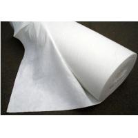 Buy cheap Spun Bonded Non Woven Geotextile Fabric , Impermeable Driveway Membrane from wholesalers
